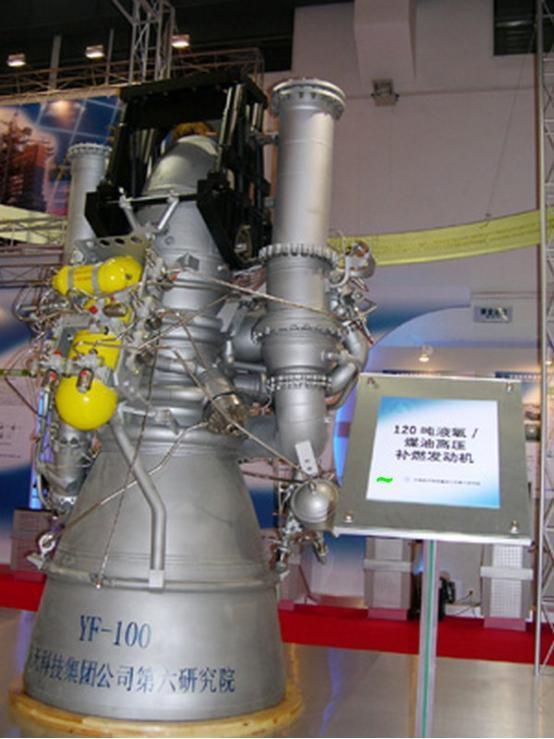火箭有多大,舞台就有多大:中国长征五号重型运载火箭