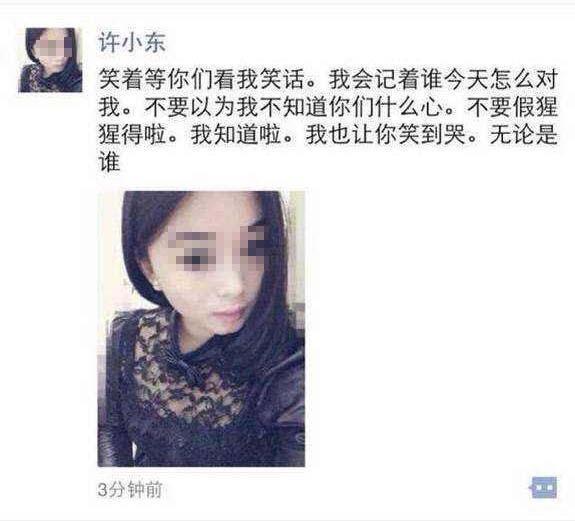 起底云南强迫中学生卖淫大姐大:行事猖狂 涉黑帮