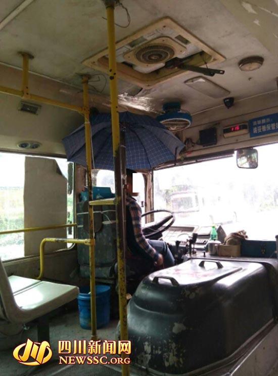 四川一趟公交部分车辆太破 雨天司机需打伞开车