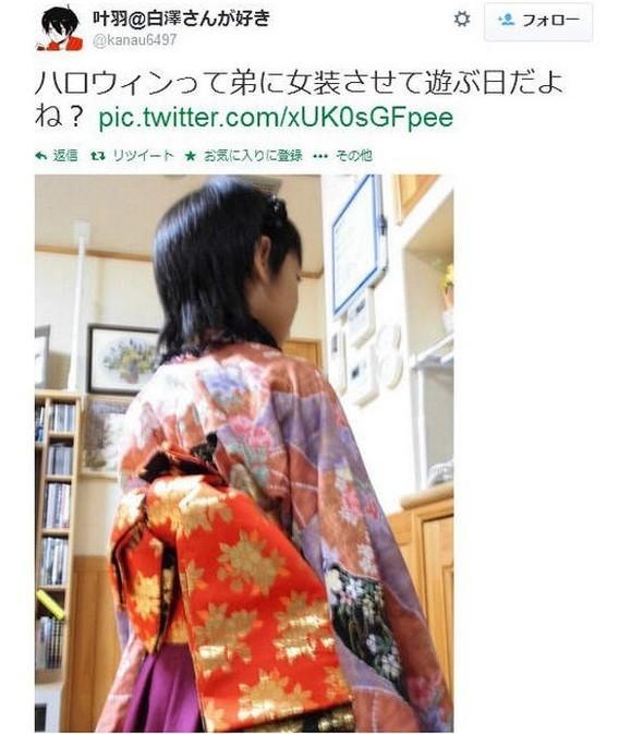 """日本男子将弟弟打扮成漂亮""""妹妹""""爆红网络"""