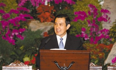 马英九连任台湾地区领导人 得票超蔡英文约80万