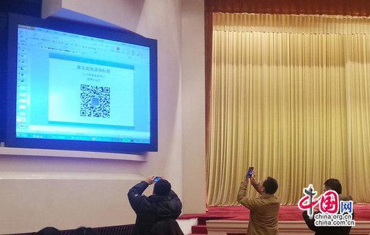 全国人大会议与政协会议首次启用微信公众号(图)