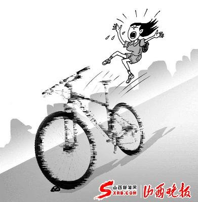 刹车切勿猛收,先点刹后闸减速,再刹前闸停车   打小就爱骑自行车的