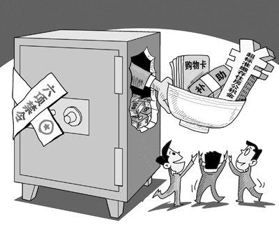 津贴补贴乱象调查:职能部门成津贴腐败重灾区
