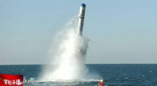 美媒:中国晋级核潜艇上周试射巨浪-2潜射导弹