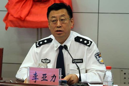 太原公安局长李亚力因涉嫌滥用公权被双规