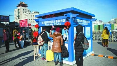 春运首日近40万人离京 2月4日将达高峰极值