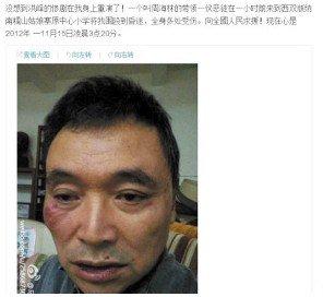 作家马原遭殴打案4人被拘 打人者愿当面道歉