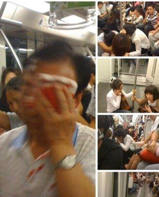 上海地铁10号线列车追尾 有人受伤救援正进行