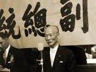 1961年陈诚访美实况