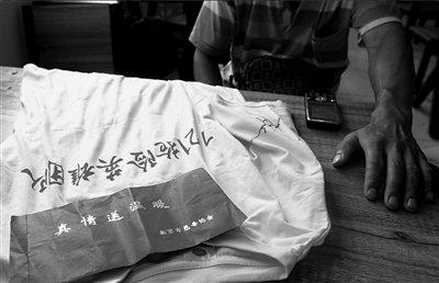 京港澳救人农民工所获捐赠被收回 只剩一件T恤