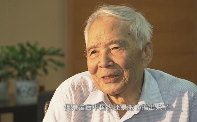 歼7与歼10战机之父宋文骢院士逝世 享年86岁