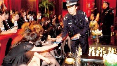 天上人间部分陪侍女系研究生 服务员跪送酒水