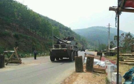 缅军称落云南炮弹系果敢武装组织所为 中方回应