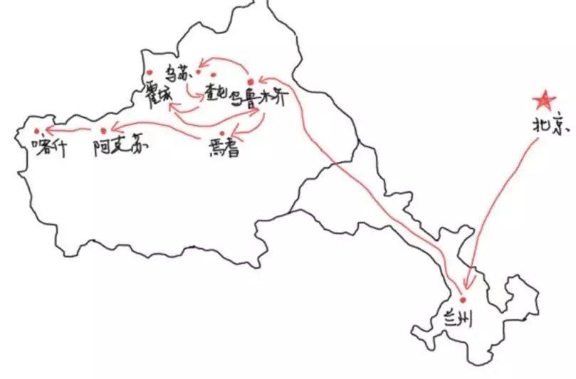 柴春芽的第一次边境行走路线:北京-兰州-乌鲁木齐-乌苏-奎屯-霍城-乌鲁木齐-焉耆-阿克苏-喀什。