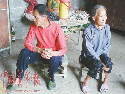 广西青年被错判杀人案将开审 8年前被判死缓