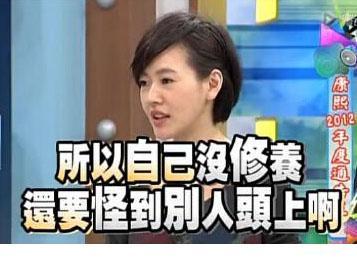 嫌妹夫还钱慢,女子做山歌暗讽其不要脸反被判赔偿,太亏了!
