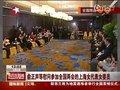 视频:俞正声等慰问参加两会的上海代表团女性