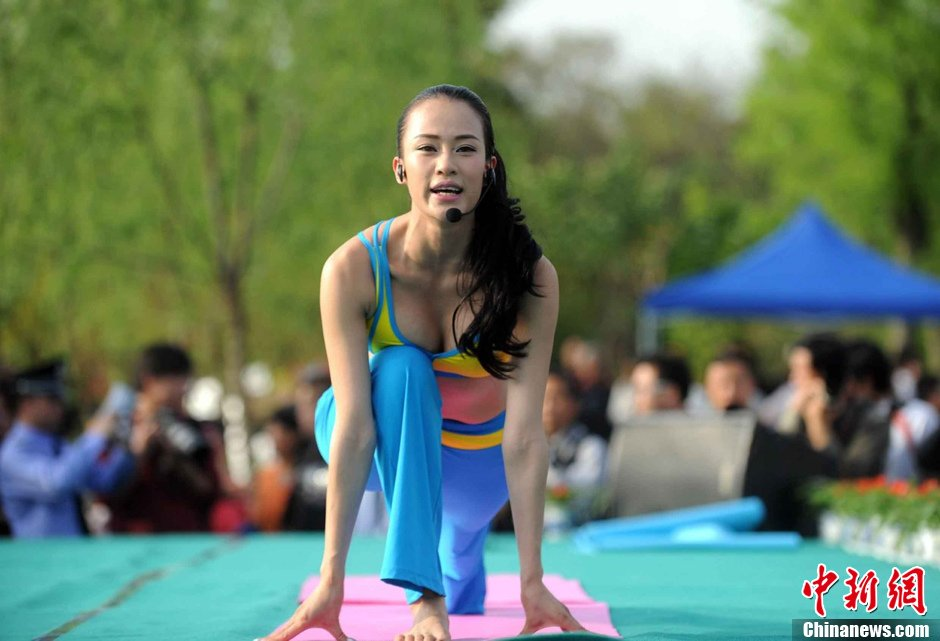 """扬州举办""""千人瑜珈大会"""" - yfdgad - yfdgad的博客"""