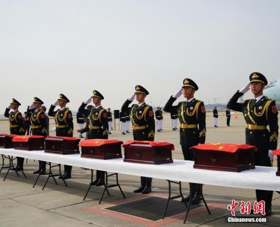 韩将向中方送还28具志愿军遗骸 今举行入殓仪式