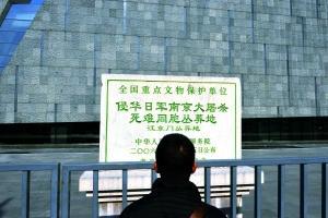 市民讲述南京大屠杀儿时经历:鬼子比死人可怕