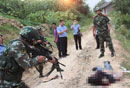 重庆村民持枪杀人被击毙
