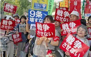 日本400名民众包围国会 持续抗议新安保法案