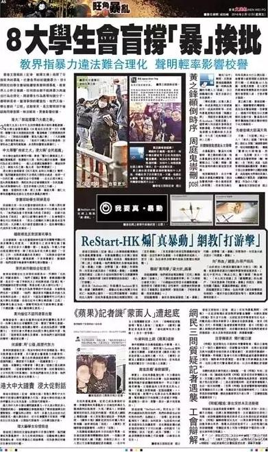 """内地青年3次致信香港""""回归一代""""讲了哪些道理"""