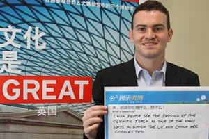 英国驻华使馆新闻主管高磊忠微心愿: