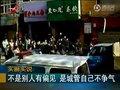 视频:云南富源城管群殴店主 喊无关人员站开