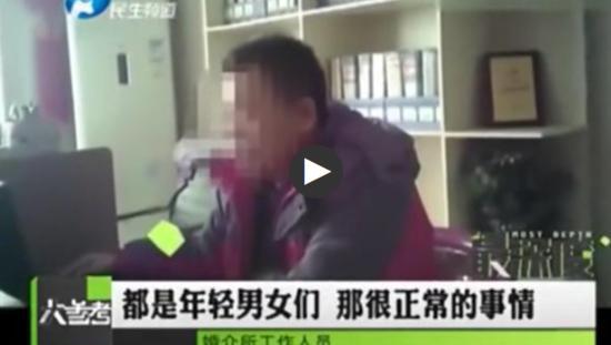 """""""租女友""""回家过年业务火爆 起价3000元可同居"""