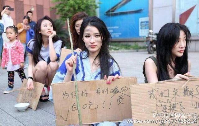上海车展取消车模 失业车模扮乞丐乞讨抗议(图)