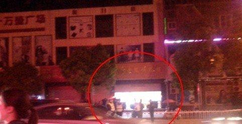 江西玉山金店遭持枪抢劫 价值百万黄金首饰被抢