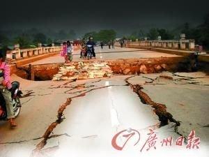 云南6560人因缅甸地震受灾 曼谷未受太大影响