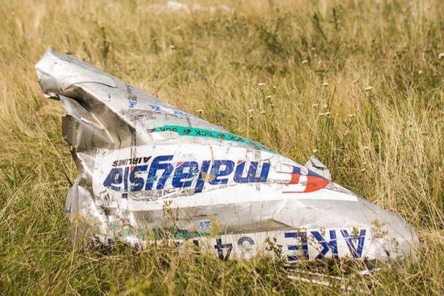 荷兰外交部:击落马航MH17责任人将在荷兰受审