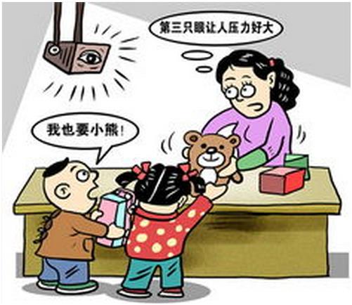 """回音壁:""""师徒进京"""" 八戒还是这么任性"""