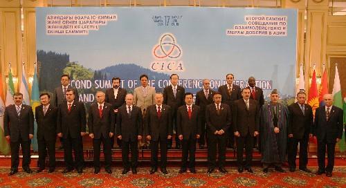 亚信成员国领导人第二次会议在阿拉木图举行