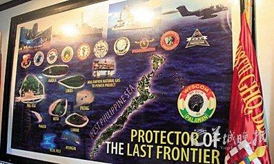 """菲律宾军用地图标示""""保护范围"""" 明确有黄岩岛"""