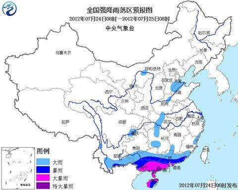 暴雨黄色预警:粤桂琼等地部分地区有大暴雨