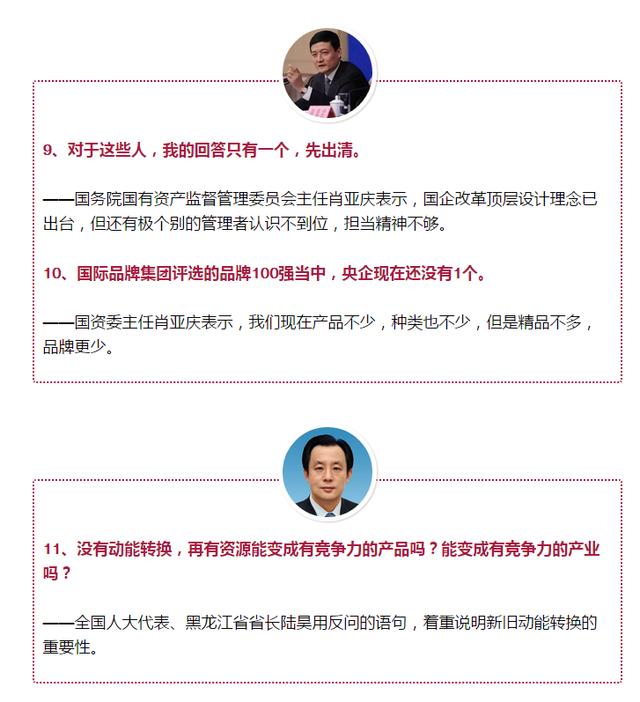 唯美集团董事长黄建平:民企腐败也应纳入国家惩治和预防腐败体系