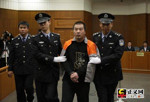 北京大兴灭门案凶手一审获死刑 被判赔偿345万