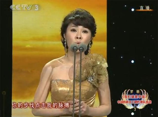 张曙光曾花280万在北京为其33岁女演员情妇买房