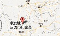 事件发生地地理位置示意图