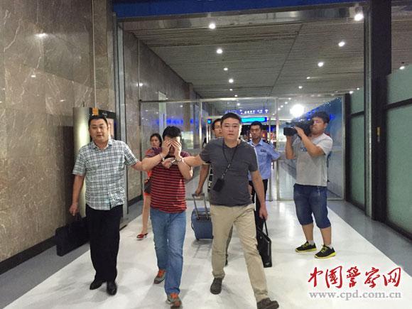 黑龙江破特大跨国网络赌博案 涉案资金流达万亿