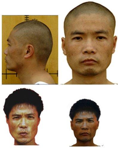 重庆警方发布通缉令缉捕持枪抢劫案嫌犯(图)