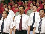 唱红:薄熙来率众唱红歌