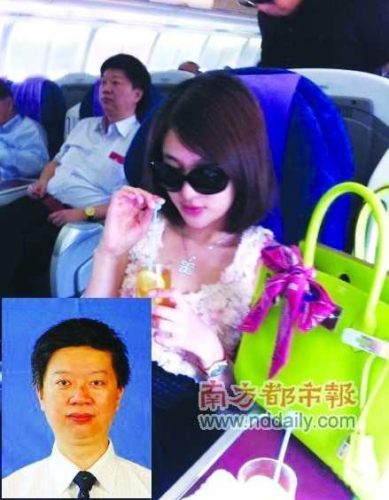 郭美美登机照中同机白衣男子现身 系上海医生