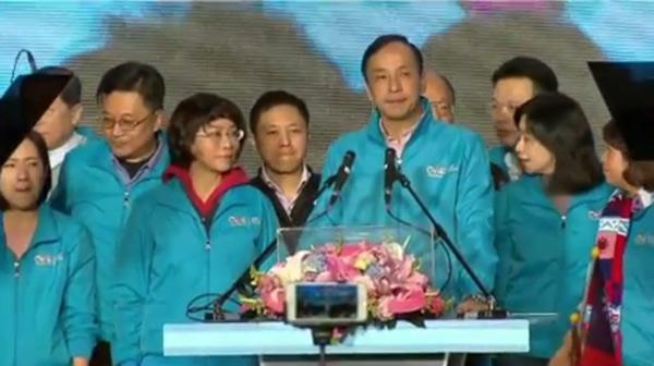 台湾地区领导人选举蔡英文获胜 朱立伦承认败选