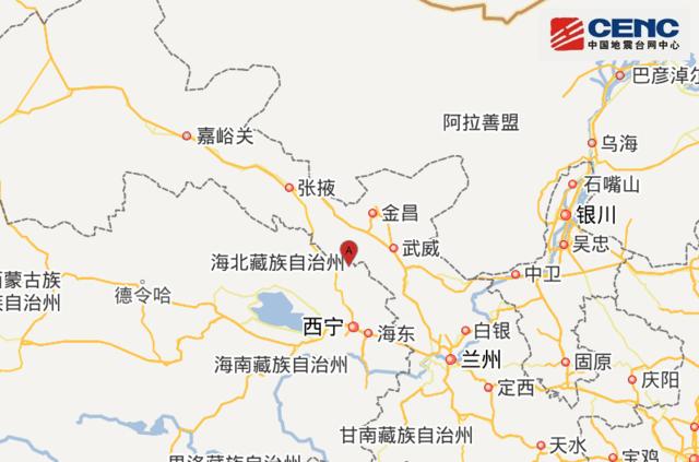 青海门源县发生6.1级左右地震
