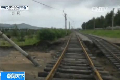 朝鲜公布水灾受灾画面 金正恩送鱼慰问灾民